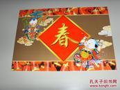 【邮折PZ-65】2000年春节邮票型张 中国集邮总公司