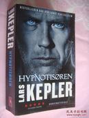 HYPNOTISØREN 丹麦语原版