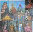 1988年版中国建设出版社版《西游记》一版一印,孙悟空美猴王封套+10枚大全