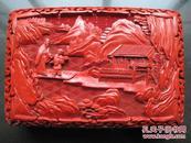 《人物雕漆宝物盒》漆膜厚雕工好难得一见