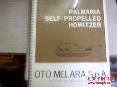 PALMARIA  SELF-PROPELLED HOWITZER  内带精美图片