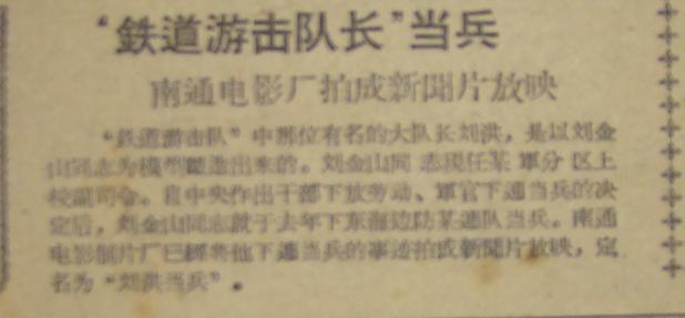 《新民晚报》【上海市艺术委员会今晨成立;学习中医的