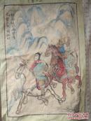 民国民间庙会用的手绘布画 四幅 三国演义