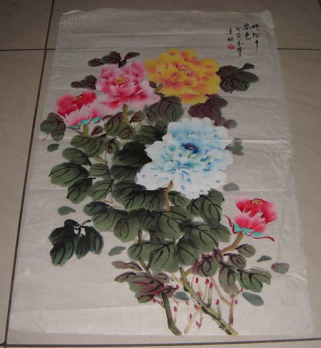 著名书画家皇族后裔中国书画家协会理事3平尺图片