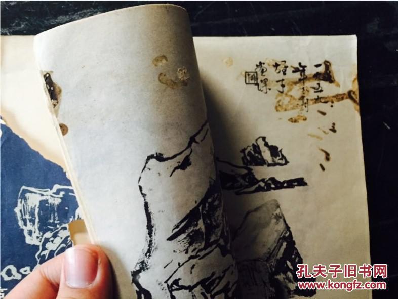 刺青 纹身 786_591图片