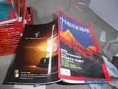 中国国家地理2012.4 AA5