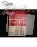 中国花鸟画通鉴(全20册)。...
