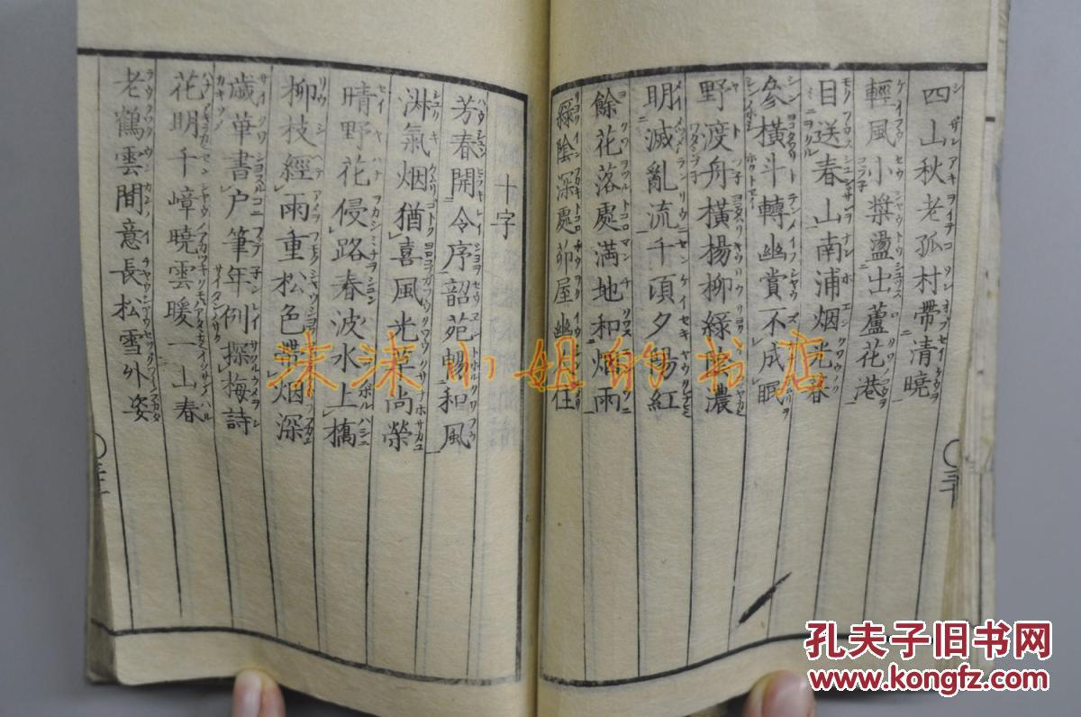 汉语中常用的词和句子