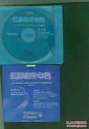 江苏统计年鉴电子版光盘2004和2010