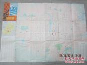 【交通旅游游览图】北京市街道交通图【1984年版】