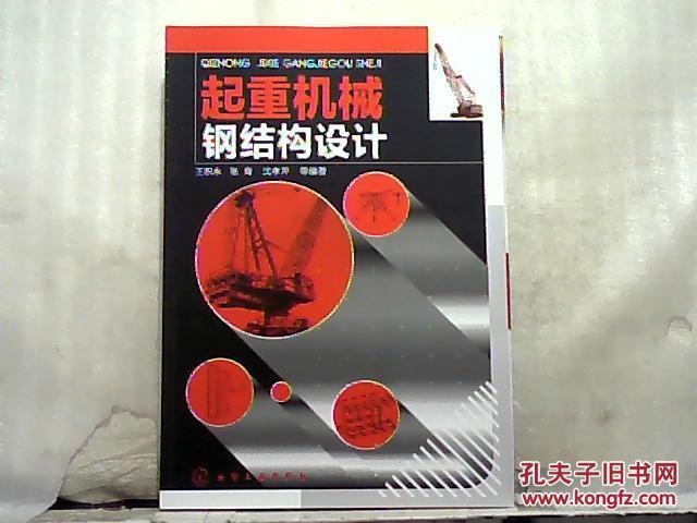 起重机械钢结构设计南昌苏宁八一广场设计图图片