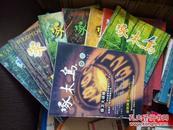 啄木鸟(2000.5-12期 共七册合售)