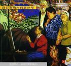 沿著塞納河到翡冷翠(99年1版1印) ,