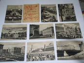 苏联老明信片  (1958年)共九枚