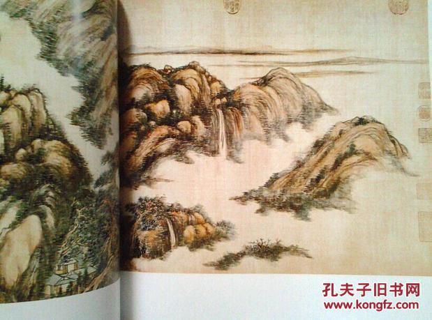 正版 中国画大师经典系列 王原祁画集 工笔山水图片