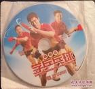 学乒乓球(VCD)原名(打好乒乓球) 央视体育教学-迎2008奥运普及版