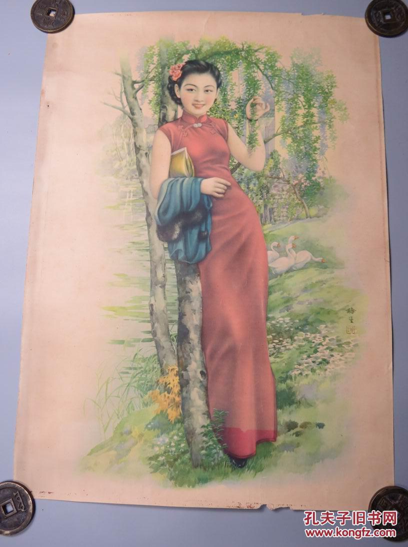 记忆-民国时期画家图片