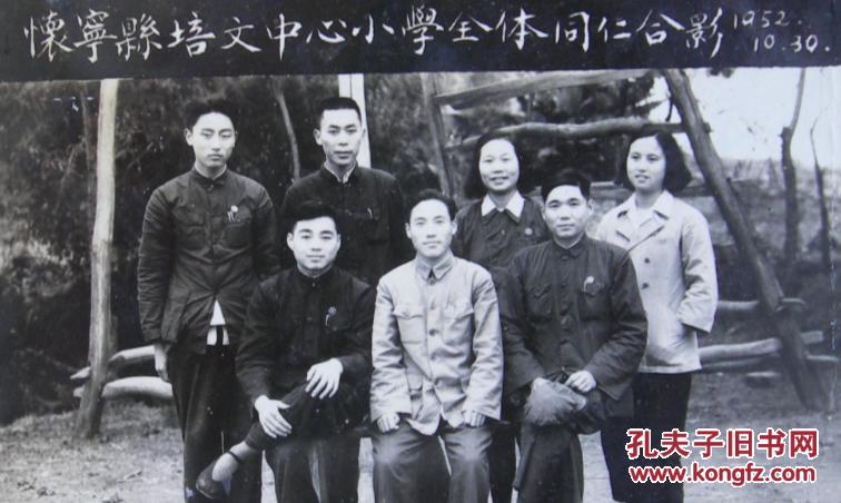 【图】早期老照片:(安徽安庆)怀宁县培文中心小学52图片