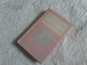 FIELDING TOM JONES(少见外文原版  菲尔丁 汤姆琼斯 1950年出版,精装,有书衣,书顶刷红)