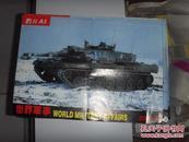 海报   豹11A5
