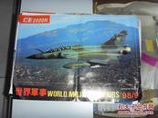 海报   幻影2000N