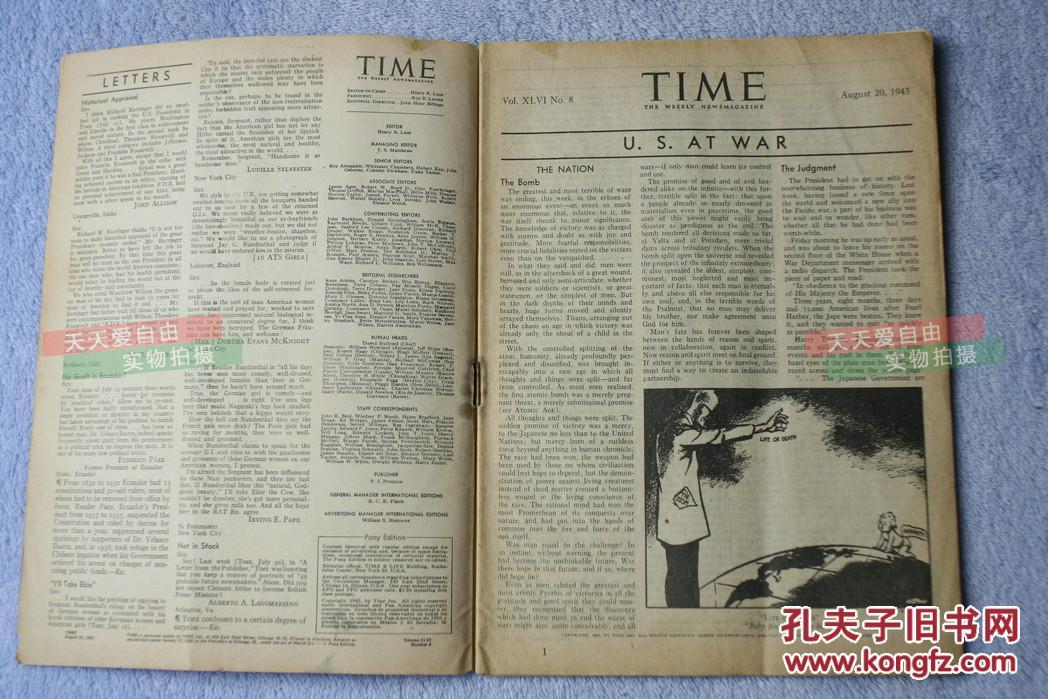 1945年日本投降后出版的《时代》杂志~扉页的日本膏药旗被打上了个大图片
