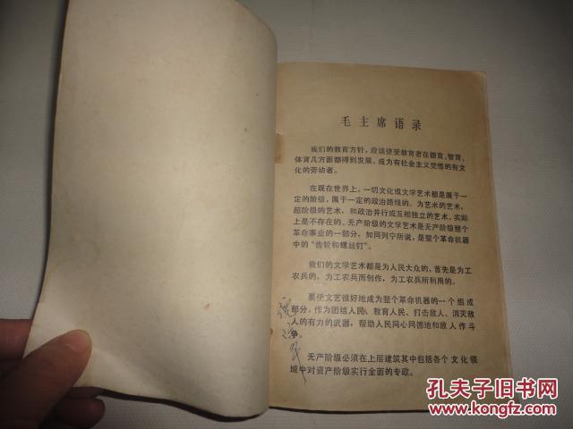 【图】福建省中小学《小学》教学参考资料_价音乐明办图片