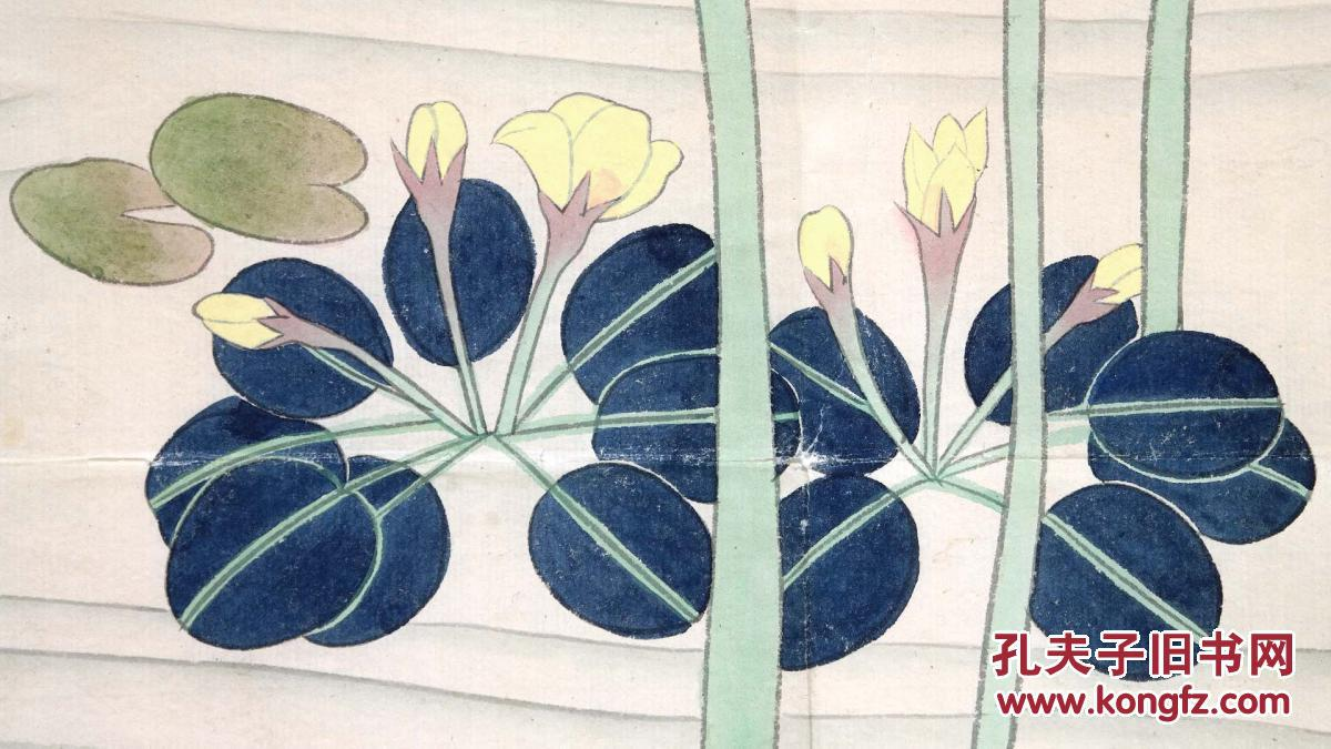 """《工笔重彩花鸟画●鸳鸯荷花图》旧软片◆当代""""金陵画派""""手绘名人旧图片"""