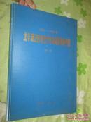 1951-1980北半球500毫巴月平均高度及距平图(第一册)8开,精装