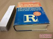 LE ROBERT & COLLINS FRANÇAIS -ANGLAIS   ANGLAIS -FRANÇAIS DICTIONARY 罗伯特和柯林斯 英法法英词典 英文原版
