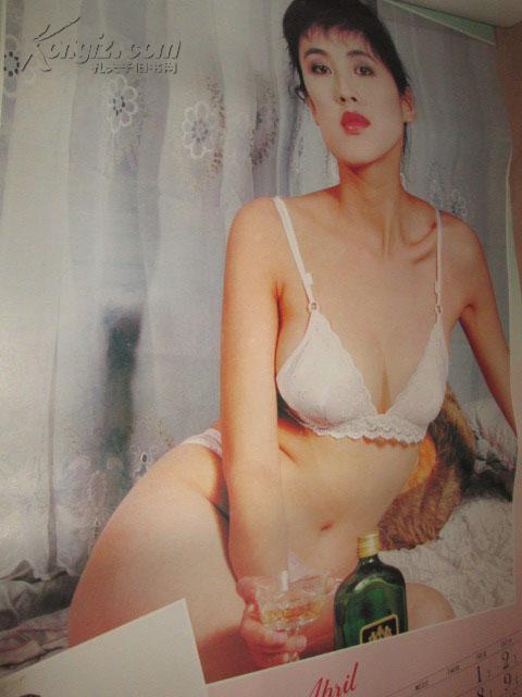 美女挂历中国四大美女是谁含羞低下了头羞花