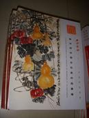 西泠印社2012年春季拍卖会 西泠印社部分社员作品专场.