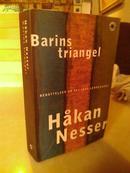 「经典外文原版」瑞典语《Barins triangel Håkan Nesser》