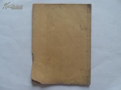 民国石印:《海昌二妙集》卷下之4-9卷,6卷一册。