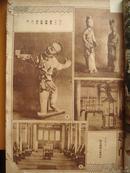 民国出版《古刊》.内容丰富,涉面较广,可读可藏.小8开本.厚2.2公分