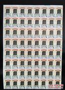朝鲜整版邮票 版票 1993年金日成著作与世纪同行整版64张
