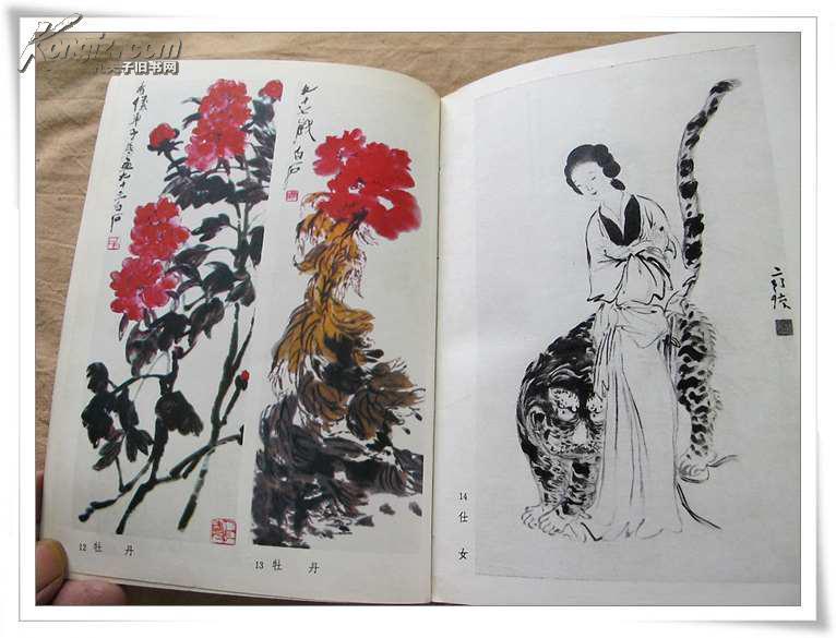 【图】齐白石画选_价格:150.00图片