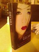 「经典英文原版」《Memories of a Geisha《艺伎回忆录 阿瑟·高顿》》