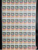 朝鲜整版邮票 版票 1988年第13届世界青年学生大会整版64张