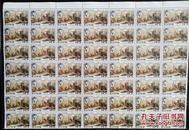 朝鲜整版邮票 版票 1994年农民百年战争整版49张