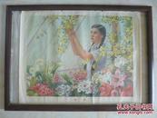 中国经典年画宣传画大展示---稀缺品种----流金岁月---【迎春】对开-----虒人珍藏