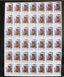 朝鲜整版邮票 版票 1993年英雄的儿女整版42张