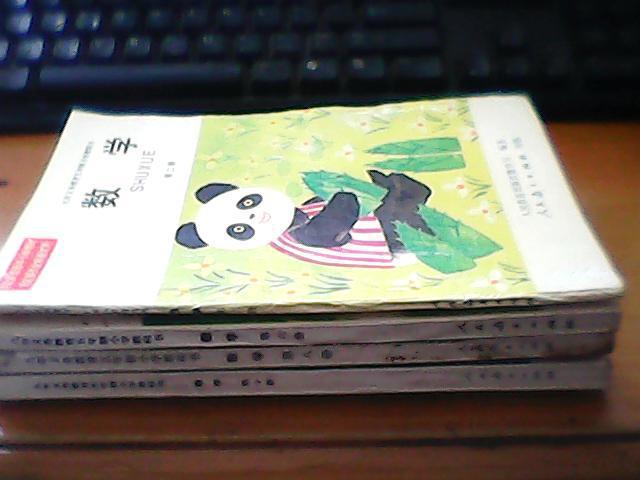 六 八 十册合售 上世纪90年代小学数学课本 孔夫子旧书网