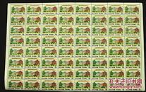 朝鲜整版邮票 1991版票革命根据地jangsan 整版64张