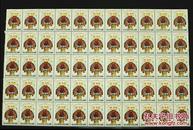朝鲜整版邮票 2002年伟大领导人金正日的生日2.16整版55张