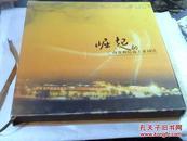 崛起的广西贺州旺高工业园区