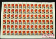 朝鲜整版邮票 2001年新年邮票祖国事业整版78张