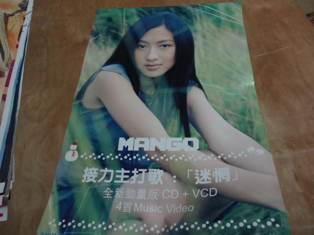 【图】明星宣传海报【英文名 美女明星】