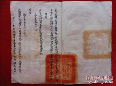 大清粮食文档== 道光23年== 秦州仓储征粮石盘总册 ==一册全