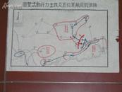 """《棉湖战役敌军位置及我主力行动图》:(1924年,""""直奉二次大战""""的战斗地图)"""